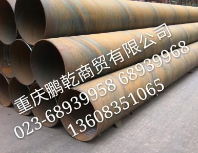 重庆螺旋钢管 重庆螺旋钢管价格 重庆螺旋钢管厂家