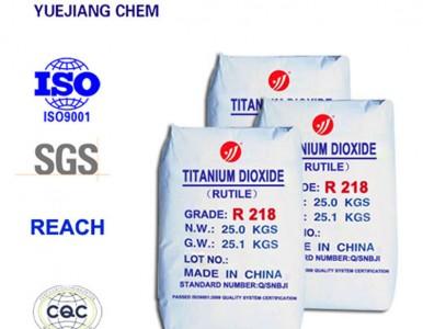 全国质量检验稳定合格硫酸法金红石型钛白粉R218(通用型)