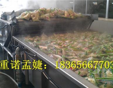 酱腌菜巴氏杀菌线,果蔬汁巴氏杀菌机,泡菜巴氏杀菌线