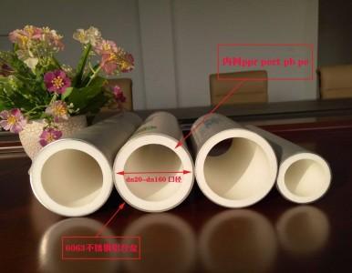 润硕铝合金衬塑复合管衬pert管材价格