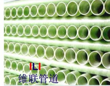 重庆BWFRP玻璃钢电力管厂家
