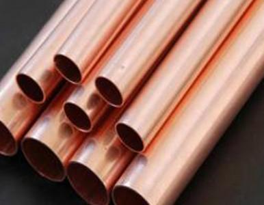 紫铜管|空调铜管|空调铜管厂家|广东铜管生产厂家价格