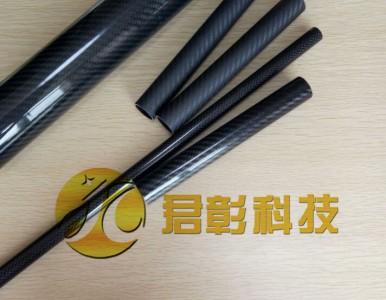 大批量供应高强度碳纤维空心管 碳素纤维管(亮光/哑光)