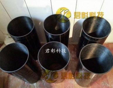 加工订制超大口径超长碳纤维管