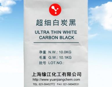 超细白炭黑3000目 硅橡胶白炭黑抗撕裂 防流挂白炭黑抗结块