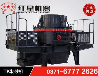 购买制砂机设备需要了解的哪些事MYK58