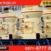 国内受欢迎的磨粉机类型有哪些?DQ58