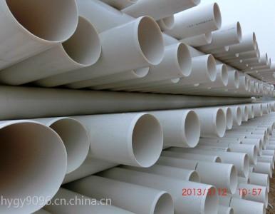 pvc给水管大口径200生产价格多少