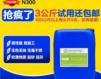 上海混凝土固化剂 上海混凝土固化地坪价格 固颖供