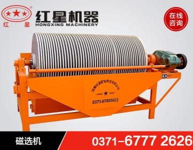 铝矿选矿技术的发展现状及实践意义MYK58