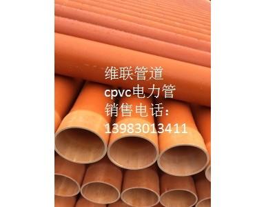 重庆c-pvc红泥管厂家