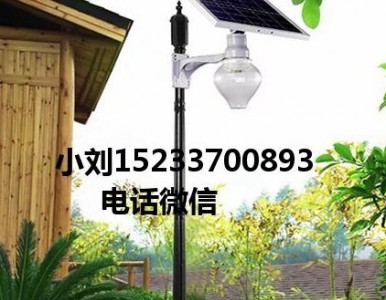 北京4米太阳能庭院灯小区装最低价格