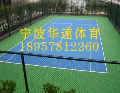 宁波网球场灯光照明系统生产商宁波网球场翻新宁波膜结构网球场厂