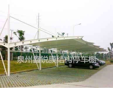 漳州车棚加工|漳州停车棚施工|漳州膜结构停车棚公司|鑫锐供