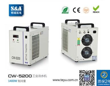 多头主轴CNC雕刻机冷水机,特域CW-5200