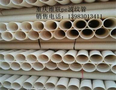 重庆pvc双壁波纹管厂家