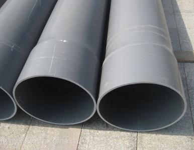 PVC-U给水管原料生产全规格全压力直销