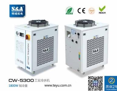 二氧化碳大幅面激光打标机专用特域冷水机 CW-5300