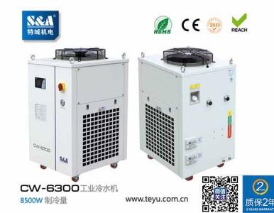 印刷UVLED曝光机冷却,特域冷水机 CW-6300