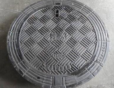 重庆球墨铸铁井盖厂家