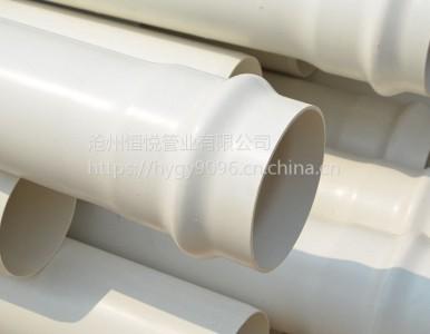 大口径给水管pvc管材DN400直销价格
