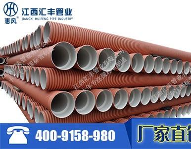大口径塑料波纹管供应商 FRPP加筋波纹管供应信息 汇丰供