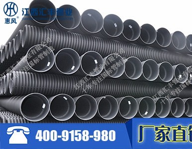 排水塑料波纹管生产加工 塑料排污波纹管加工生产 汇丰供