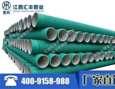 耐高温塑料波纹管加工生产 排水塑料波纹管生产厂商 汇丰供