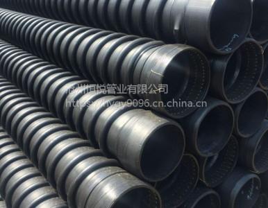 国标HDPE缠绕增强管直销厂、规格库存多