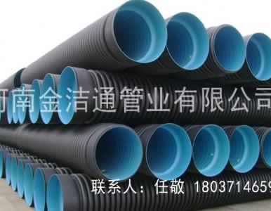 金洁通双壁波纹管、聚乙烯波纹管、双壁波规格、郑州波纹管