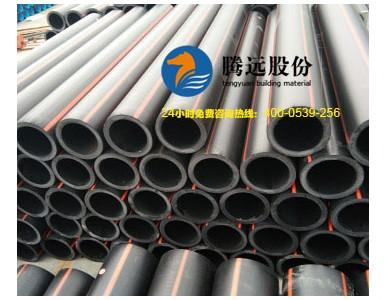 专业PE矿用管生产厂家——腾远股份,400-0539-256