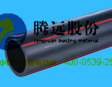 腾远股份——MPE80聚乙烯管材(400-0539-256)