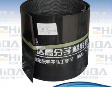 聚氨酯保温管连接电热熔套|保温管专电热熔套