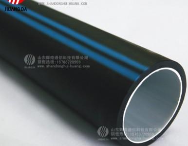 HDPE硅芯管 40/33 通信电缆吹缆穿线管硅芯管