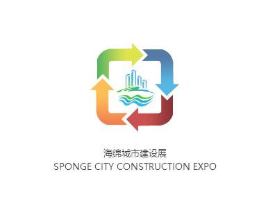2018郑州第二届海绵城市建设展展位火爆招商中
