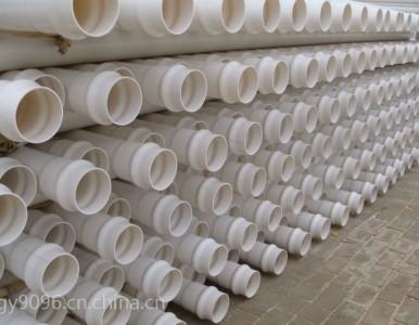 原料生产pvc给水管、pvc给水管直销价格
