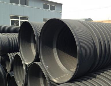 双壁波纹管专业排水管供应商报价