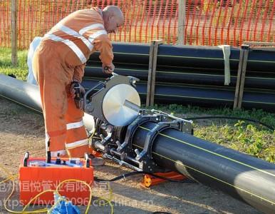 电熔连接pe燃气管操作过程
