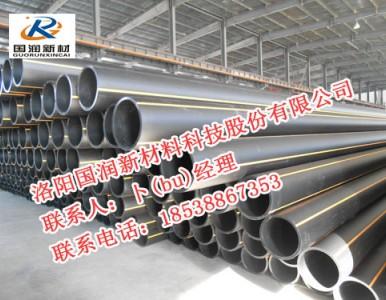 洛阳国润PE燃气管生产厂家直销,2018PE燃气管报价