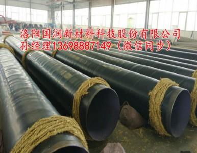 太康县地埋输水供水3PE防腐钢管厂家