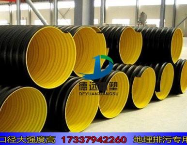 郑州工业领域用排污水管 hdpe大口径波纹管