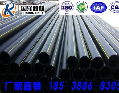 聚乙烯PE燃气管道的特点