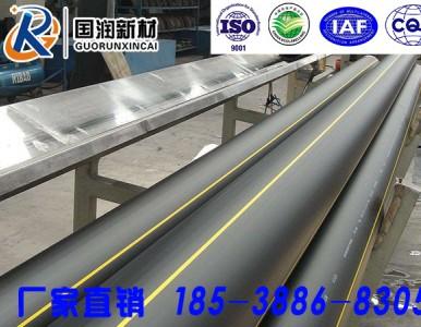 供应四川重庆HDPE燃气管直销厂家和价格