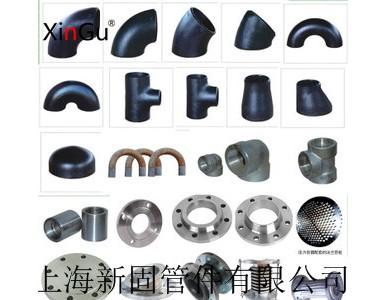 法兰标准,法兰盘厂家,上海法兰直销,碳钢法兰,大口径法兰