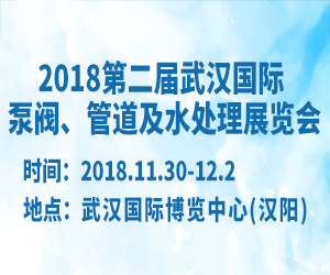 武汉鸿威国博会展有限公司