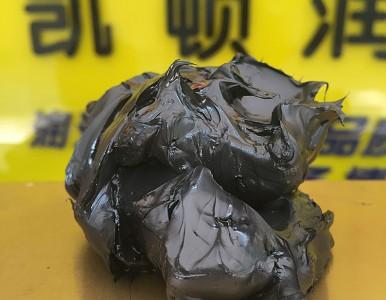 二硫化钼高温润滑脂 合成耐高温黄油