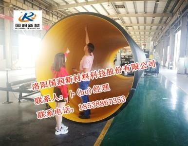 超大口径钢带波纹管生产厂家 全国现货发售