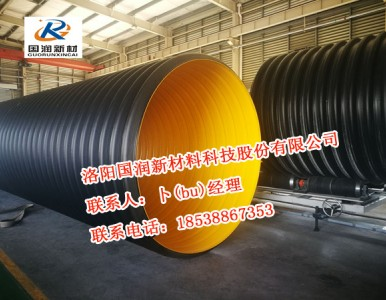 HDPE钢带增强螺旋波纹管报价