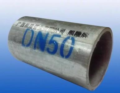 广西热镀锌钢管批发价多少钱