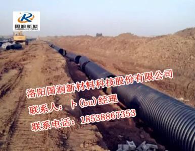 合肥钢带增强波纹管口径DN800